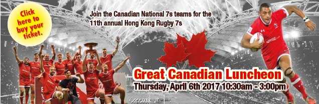 rugby2015_banner